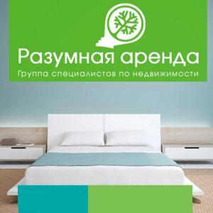 Аренда квартир и офисов Сосновоборска
