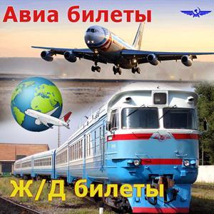 Авиа- и ж/д билеты Сосновоборска