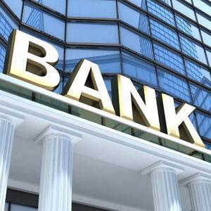 Банки Сосновоборска