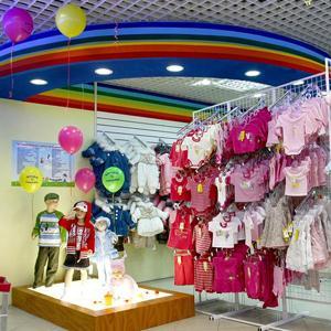 Детские магазины Сосновоборска