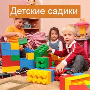 Детские сады Сосновоборска