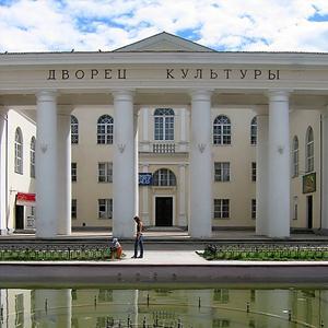 Дворцы и дома культуры Сосновоборска