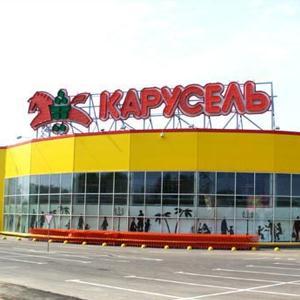 Гипермаркеты Сосновоборска