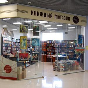 Книжные магазины Сосновоборска