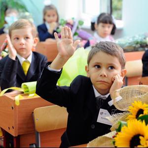 Школы Сосновоборска