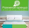 Аренда квартир и офисов в Сосновоборске
