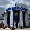 Автовокзалы в Сосновоборске