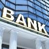 Банки в Сосновоборске