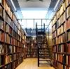 Библиотеки в Сосновоборске