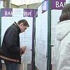 Центры занятости в Сосновоборске