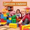 Детские сады в Сосновоборске