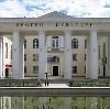 Дворцы и дома культуры в Сосновоборске