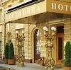 Гостиницы в Сосновоборске