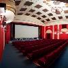 Кинотеатры в Сосновоборске