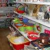 Магазины хозтоваров в Сосновоборске