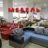 Магазины мебели в Сосновоборске