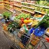 Магазины продуктов в Сосновоборске