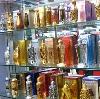 Парфюмерные магазины в Сосновоборске