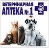 Ветеринарные аптеки в Сосновоборске