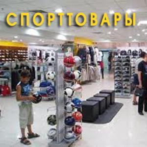Спортивные магазины Сосновоборска