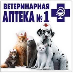 Ветеринарные аптеки Сосновоборска